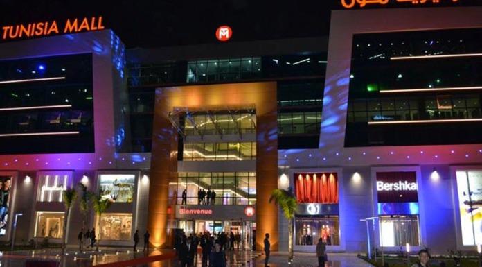 fa5e32e3c Tunisia Mall, lancement de la 2ème édition de son festival ...