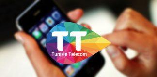 Tunisie Telecom appli mode romdhan