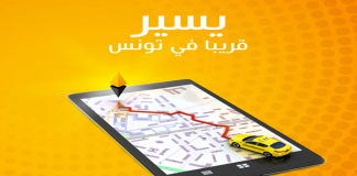 application mobile YASSIR