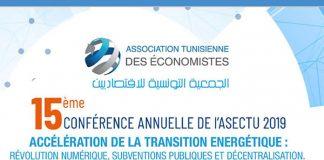 15ème Conférence Annuelle de l'ASECTU 2019