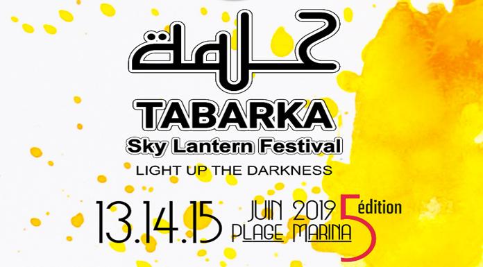 5ème édition du TABARKA SKY LANTERN FESTIVAL حلمة