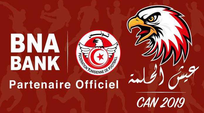 BNA partenaire de la Fédération Tunisienne de Football