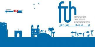 Fédération-Tunisienne-de-l'hôtellerie