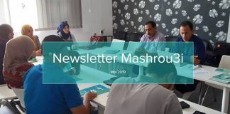 Mashrou3i Newsletter