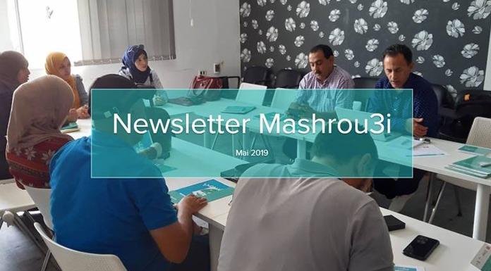 Mashrou3i Newsletter