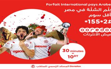 Ooredoo forfait International Pays Arabes