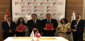 partenariat entre Oxford Business Group et la Tunisia Investment Authority