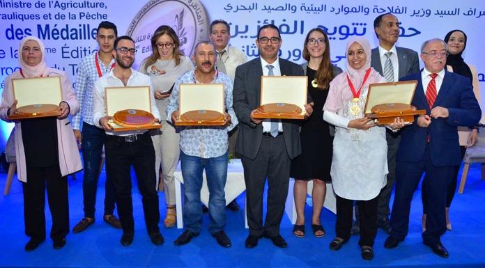 2ème Concours tunisien des produits du terroir