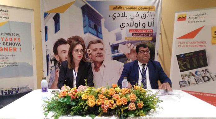 Attijari bank fête le retour des Tunisiens Résidant à l'Etranger