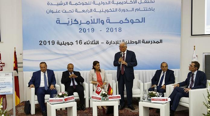 Cérémonie de l'Académie Internationale de la Bonne Gouvernance