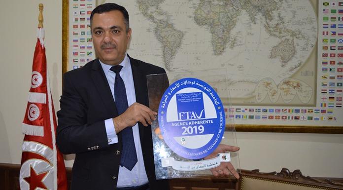 Jabeur Ben Attouch, président de la FTAV