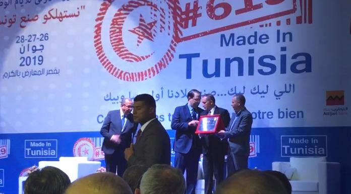 Salon Consommez Tunisien 2019 Carthago Ceramic