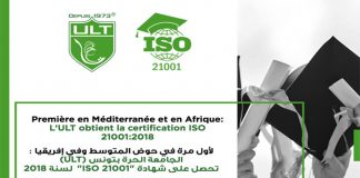 Université Libre de Tunis certification