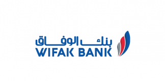 souscriptions à l'Emprunt WIFAK BANK