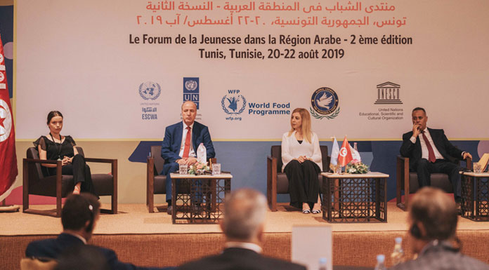 Forum de la Jeunesse dans la Région arabe