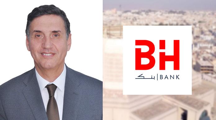 Hichem Rebai directeur général de la BH BANK