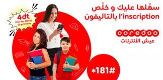 Ooredoo paiement frais de scolarité primaire