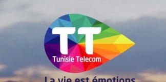 Tunisie Telecom prix Special Achievement in GIS Award