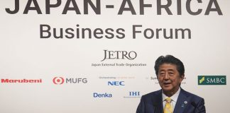 African Trade Insurance Agency, Nippon Export and Investment Insurance & les banques japonaises