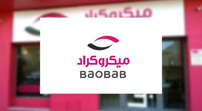 Baobab Tunisie clôture deuxième emprunt obligataire