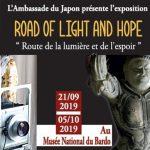 Exposition japonaise