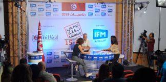 Partenariat entre IFM et l'Université centrale