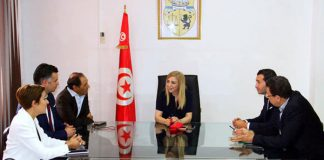 Samsung e-Health Tunisie