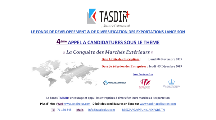 TASDIR+ 4ème Appel à Candidatures