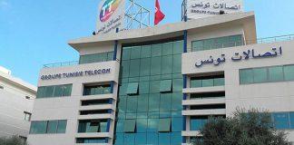 Tunisie Telecom Horaires double séance