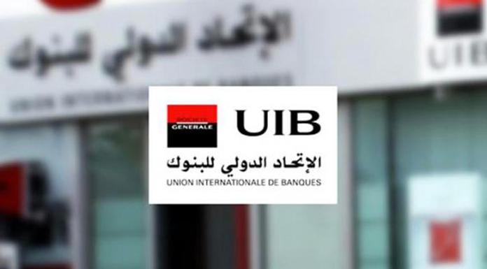 UIB Global Investor