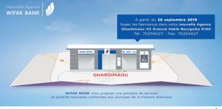 Wifak Bank Agence GHARDIMAOU