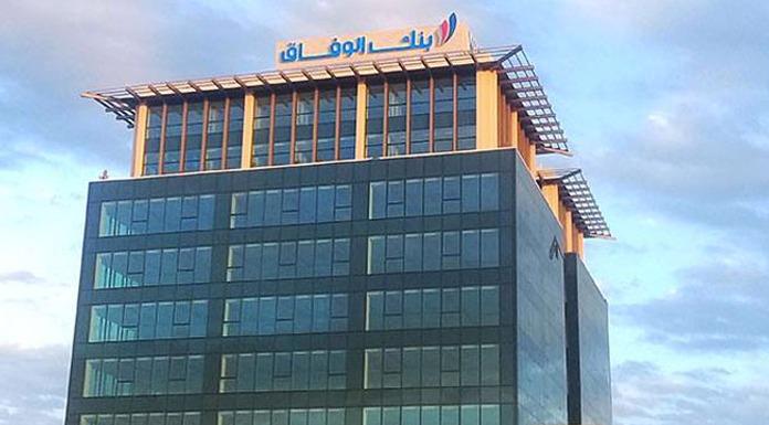 Wifak Bank Etats Financiers Semestriels