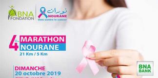 4ème édition du Marathon Nourane Courir Contre Le Cancer