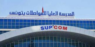 Forum Sup'com 2019 Fintech