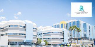 Les Cliniques El Manar nouvelle identité visuelle