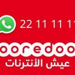 Ooredoo service clients WhatsApp