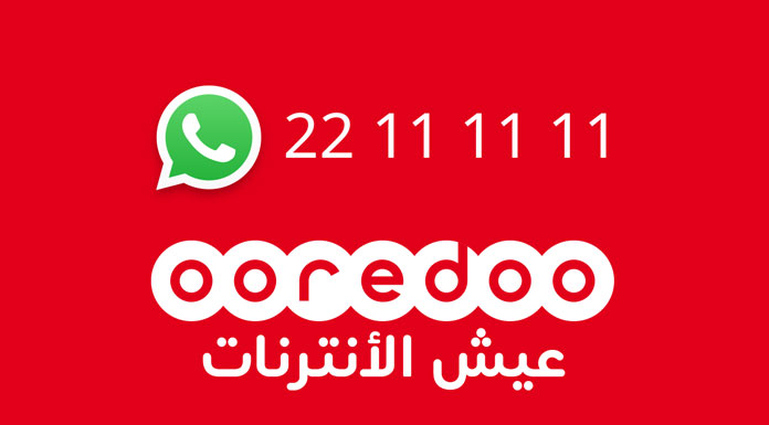 Ooredoo service clients WhatsApp