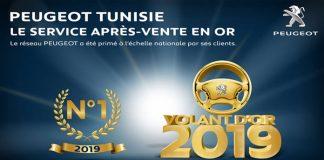 PEUGEOT Tunisie Meilleur Service Après-vente 2019