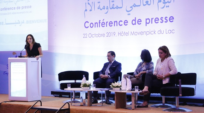 convention entre le centre de traitement de la douleur de la Rabta et le Syndicat des cliniques privées