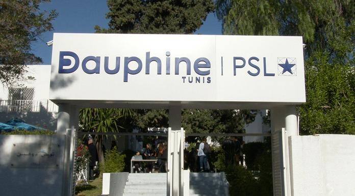 5ème édition du Forum Dauphine|Tunis Entreprises
