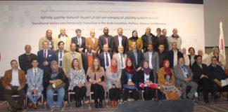 8ème conférence du Centre Arabe des recherches et d'Etudes Politiques