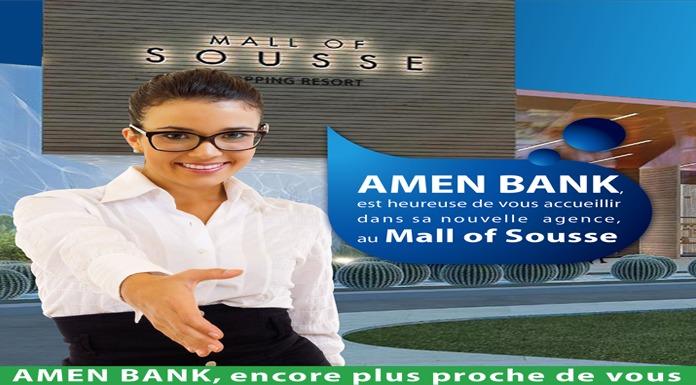 AMEN BANK au Mall of Sousse