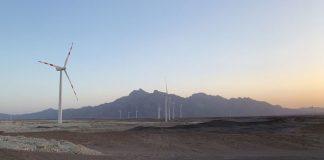 ENGIE Afrique exploitation commerciale du premier parc éolien privé d'Egypte