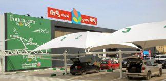 Founa.com drive