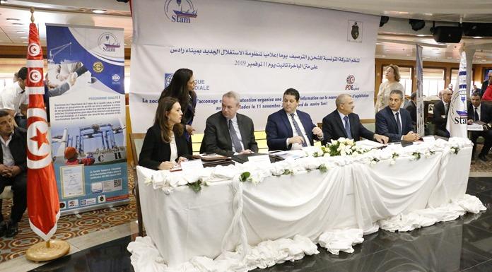 Lancement du nouveau système d'exploitation portuaire TOS au port de Radès