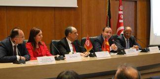Partenariat entre l'OIM, l'AHK Tunisie, TABC et le CEPEX