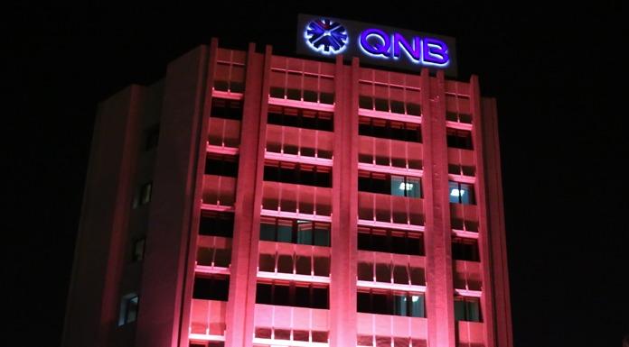 QNB Tunisie célèbre le mois de la mobilisation contre le cancer du sein