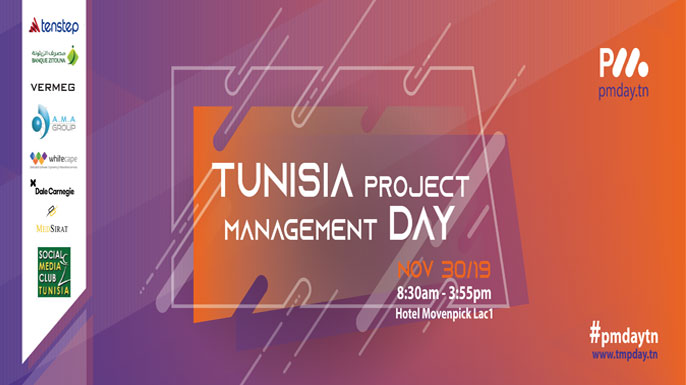 Tunisia Project Management Day 2019