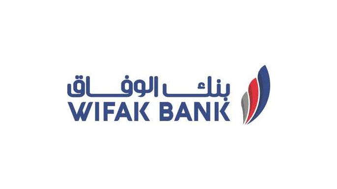 Wifak Bank epargne
