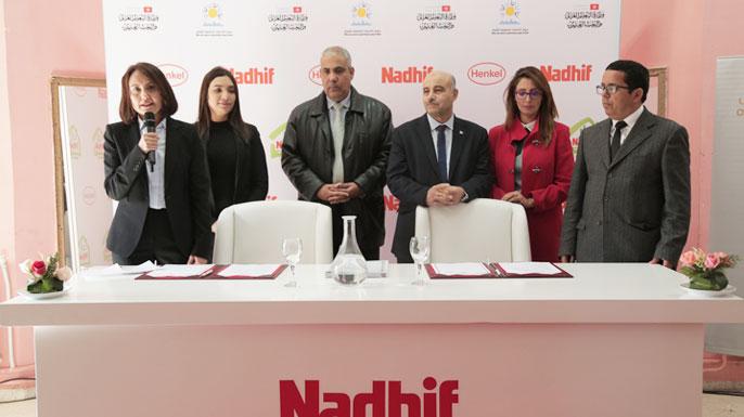 Dar Nadhif